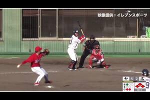 【8回裏】ヤクルト6点目! 11/28 ヤクルト VS 広島 フェニックスリーグ