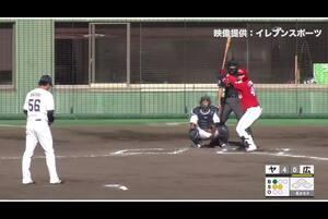【6回表】正隨優弥、レフトスタンドへのHR! 11/28 ヤクルト VS 広島 フェニックスリーグ