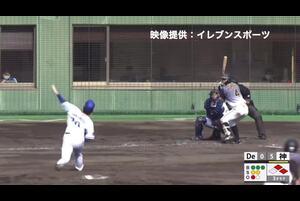 【3回表】熊谷敬宥、センターフライ! 11/26 DeNA VS 阪神 フェニックスリーグ