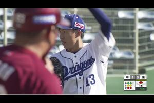 【5回表】橋本の好投、奪三振 11/12中日vs楽天 フェニックスリーグ