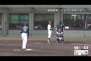 【5回裏】 奥川恭伸、内角のストレート! 11/19ソフトバンク VS ヤクルト フェニックスリーグ