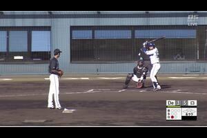 【6回裏】細川成也、レフトスタンドへのHR!  11/27 DeNA VS ロッテ フェニックスリーグ