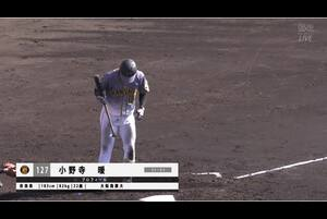 【3回表】小野寺、フェンス直撃の3塁打! 11/10ロッテVS阪神 フェニックスリーグ
