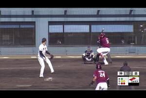 【5回表】岩見雅紀、ライトへ2点タイムリーツーベース! 11/29 阪神 vs 楽天 フェニックスリーグ
