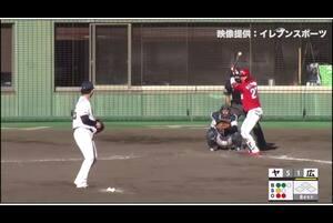 【8回表】中村奨成、レフトスタンドへのHR! 11/28 ヤクルト VS 広島 フェニックスリーグ