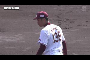 【ダイジェスト】11/26楽天 VS ソフトバンク 宮崎アイビー フェニックスリーグ