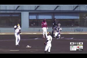 【1回表】黒川史陽、センターへの先制タイムリーヒット! 11/29 阪神 vs 楽天 フェニックスリーグ