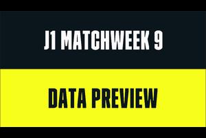 J1リーグ第9節を数字でプレビュー