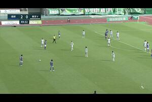明治安田生命J2リーグ【第37節】琉球vs東京V ハイライト