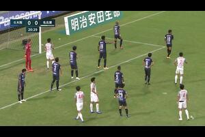 明治安田生命J1リーグ【第18節】G大阪vs名古屋 ハイライト