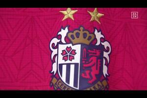 明治安田生命Jリーグプレビューショー 第9節 FC東京の救世主 vs C大阪No.1ドリブラー!