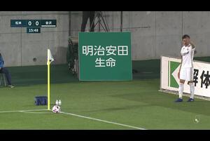 明治安田生命J2リーグ【第23節】松本vs金沢 ハイライト