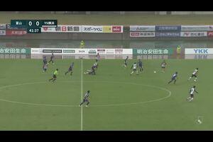 明治安田生命J3リーグ【第23節】富山vsYS横浜 ハイライト
