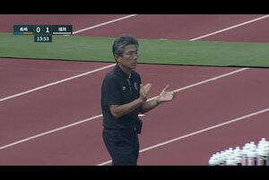 明治安田生命J2リーグ【第22節】長崎vs福岡 ハイライト