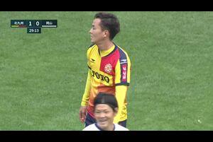 明治安田生命J2リーグ【第37節】北九州vs岡山 ハイライト