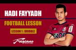 Pemain kami, Hadi Fayyadh, telah merakamkan beberapa latihan asas bola sepak untuk adik-adik di Malaysia. Latihan yang pertama adalah dribbling.<br /> <br /> ファジアーノ岡山のハディ ファイヤッド選手(マレーシア出身)による、マレーシアの皆さまに向けてのサッカーレッスン動画です。もちろん日本の皆さんも挑戦してください!第1弾はドリブル編です。