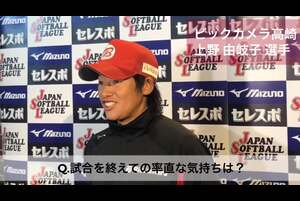 【女子ソフト】上野由岐子が決勝戦終了後20分にわたって語った「怪我と優勝と東京五輪」-ロングインタビュー