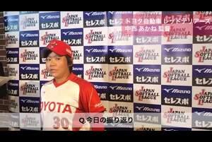 【女子ソフト】「あと一本…というところの上野選手の集中力だったりとか、そういうものもやっぱりさすが」中西あかね監督