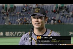 10/24【巨人vs阪神】原口 ヒーローインタビュー