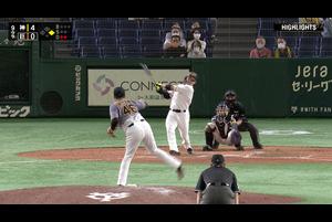 10/25【巨人vs阪神】ハイライト 完封阻止した9回丸の反撃2点弾!V2確定は28日以降に持ち越し