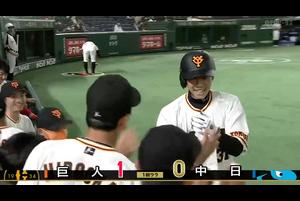 4/15【巨人vs中日】1回裏 松原の先頭打者ホームランで巨人いきなり先制!