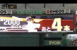 10/30【巨人vsヤクルト】1回裏 M1で迎えたドーム3連戦!坂本が第1打席からレフト前ヒットを放ち2000安打まであと「4」!