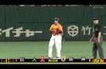 4/22【巨人vs阪神】1回裏 頼れる四番の一打!岡本が2点タイムリー2ベース放ち巨人先制!