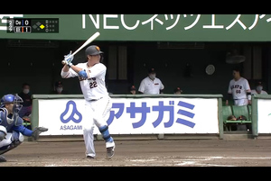 5/3【2軍 巨人vsDeNA】2回裏 小林が今シーズン初ヒット!