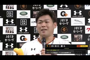 10/23【巨人vs阪神】今村、田口 ヒーローインタビュー