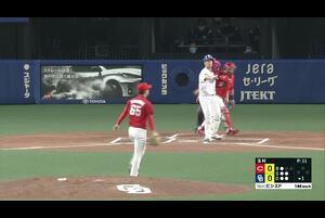 中日 vs 広島(バンテリンドーム ナゴヤ)のハイライト動画。