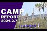 鹿児島キャンプ3日目の様子です!本日は軽めのメニューで調整しました!城福浩監督のインタビューでは注目のあの選手に関する話題も!<br /> <br /> <br /> 動画のロングバージョンは、公式スマホサイトでご覧ください!<br /> https://www.sanfrecce.co.jp/aso/tssmobile/<br /> <br /> 【サンフレッチェ広島SNSアカウント】<br /> YouTube:サンフレッチェ広島公式チャンネル<br /> https://www.youtube.com/user/sanfreccechannel<br /> <br /> Twitter:サンフレッチェ広島 公式<br /> https://twitter.com/sanfrecce_SFC<br /> <br /> Instgram:sanfrecce.official<br /> https://www.instagram.com/sanfrecce.official/?hl=ja<br /> <br /> facebook:サンフレッチェ広島 SANFRECCE HIROSHIMA<br /> https://www.facebook.com/sanfrecce.hiroshima.official/