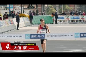 【MGCファイナルチャレンジ】東京マラソンで大迫傑選手が日本記録更新!設定記録突破!