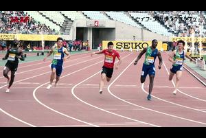 【セイコーGGP】桐生祥秀10.01で2位/男子4×100mRでは世界リレーでの無念を晴らす