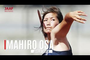「ダイヤモンドアスリート」制度は、2020年東京オリンピックと、その後の国際競技会における活躍が期待できる次世代の競技者を強化育成することを目指すとともに、その活躍の過程で豊かな人間性とコミュニケーション能力を身につけ、「国際人」として日本、さらには国際社会の発展に寄与する人材に育つことを期して、2014-2015年シーズンに創設されました。昨年11月からは、継続競技者8名のほか、新たに3名の競技者を加えた全11名が認定され、第5期がスタートしています。<br /> <br /> <br /> 今回、第5期(2018-2019)認定アスリート、女子やり投の長麻尋選手(国士舘大)のインタビューをお届けします。<br /> <br /> ▼ダイヤモンドアスリート特設サイト<br /> https://www.jaaf.or.jp/diamond/