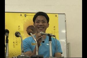 グランプリ男子100mに出場する山縣亮太選手(セイコー)の前日記者会見を行いました!!<br /> 現在のコンディション、明日の目標を語っていただきました。<br /> 【日本グランプリシリーズ特設サイト】<br /> http://www.jaaf.or.jp/gp-series/
