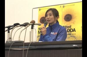グランプリ女子100mHに出場する木村文子選手の前日記者会見の様子をご紹介します。<br /> 地元広島での国内初戦のレースとなります。<br /> 【ライブ配信はこちら】<br /> http://www.jaaf.or.jp/gp-series/