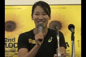 グランプリ女子100mに出場する福島千里選手(セイコー)の前日記者会見を行いました!!<br /> 明日はいい感覚でレースができればと思います、と語りました。<br /> 【日本グランプリシリーズ特設サイト】<br /> http://www.jaaf.or.jp/gp-series/