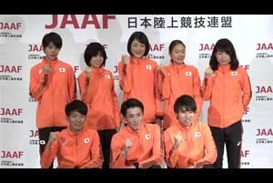 福島で東京オリンピック マラソン日本代表内定選手記者会見