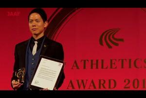 2019年12月16日(月)日本陸連の年間表彰セレモニー「アスレティックス・アワード2019」を開催しました。<br /> <br /> 今年で13回目を迎えるセレモニーは、日本陸上競技選手権大会の優勝者の栄誉を称えるとともに、国内外の大会での活躍が顕著な競技者や陸上競技を通じて社会に貢献した競技者・関係者を表彰しました。<br /> <br /> アスリート・オブ・ザ・イヤーを受賞した鈴木雄介選手(富士通/ドーハ2019世界陸上競技選手権大会 男子50km競歩 金メダル)です。<br /> <br /> <br /> ▼「日本陸連アスレティックス・アワード2019」を開催!各賞の受賞者&コメント<br /> https://www.jaaf.or.jp/news/article/13404/<br /> <br /> ▼日本陸連<br /> https://www.jaaf.or.jp/