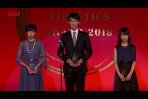 2019年12月16日(月)日本陸連の年間表彰セレモニー「アスレティックス・アワード2019」を開催しました。<br /> <br /> 今年で13回目を迎えるセレモニーは、日本陸上競技選手権大会の優勝者の栄誉を称えるとともに、国内外の大会での活躍が顕著な競技者や陸上競技を通じて社会に貢献した競技者・関係者を表彰しました。<br /> <br /> ◆新人賞受賞<br /> ・城山正太郎(ゼンリン)/東京運動記者クラブ選出 男子 <br /> アスリートナイトゲームズイン福井 男子走幅跳 日本記録樹立 8m40<br /> <br /> ・田中希実(豊田自動織機TC)/東京運動記者クラブ選出 女子<br /> ドーハ2019世界陸上競技選手権大会 女子5000m 日本歴代2位 15分00秒01<br /> <br /> ・川野将虎(東洋大学)/日本陸上競技連盟選出 男子<br /> 全日本50㎞競歩高畠大会 日本記録樹立 3時間36分45秒(2019年世界ランキング1位)<br /> <br /> ・藤井菜々子(エディオン)/日本陸上競技連盟選出 女子<br /> ドーハ2019世界陸上競技選手権大会 女子20km競歩 7位入賞<br /> <br /> ▼「日本陸連アスレティックス・アワード2019」を開催!各賞の受賞者&コメント<br /> https://www.jaaf.or.jp/news/article/13404/<br /> <br /> ▼日本陸連<br /> https://www.jaaf.or.jp/