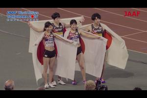 【世界リレー横浜】 男女混合シャトルハードルリレー決勝/2位 55秒59