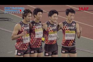 【世界リレー横浜】男子4×200mR 決勝/日本記録まで0.55秒!