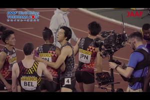 【世界リレー横浜】 男子4×400mR予選/決勝進出!!