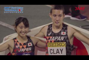 【世界リレー横浜】 男女混合2×2×400mR決勝/今大会初入賞!