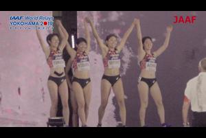 【世界リレー横浜】女子4×200mR 決勝/日本新記録!