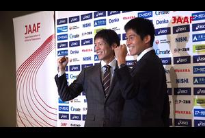 9月27日(金)~10月6日(日)開催されるドーハ世界選手権。<br /> マラソンおよび50km競歩日本代表選手が決定し、同日代表発表会見を行いました。<br /> 代表選手のうちそれぞれ1名が登壇、現在の気持ちや大会に向けての抱負を語りました。<br /> <br /> <br /> ■マラソン日本代表選手<br /> <男子><br /> ・二岡康平(中電工)<br /> ・川内優輝(あいおいニッセイ同和損害保険)※登壇者<br /> ・山岸宏貴(GMOアスリーツ)<br /> ・補欠:河合代二(トーエネック)<br /> <br /> <女子><br /> ・谷本観月(天満屋)<br /> ・池満綾乃(鹿児島銀行)<br /> ・中野円花(ノーリツ)<br /> ・補欠:阿部有香里(しまむら)<br /> <br /> ■50km競歩日本代表選手<br /> <男子><br /> ・勝木隼人(自衛隊体育学校)<br /> ・野田明宏(自衛隊体育学校)<br /> ・鈴木雄介(富士通)※登壇者<br /> <br /> <女子><br /> ・渕瀬真寿美(建装工業)<br /> <br /> <br /> ドーハ2019世界選手権<br /> https://www.jaaf.or.jp/competition/detail/1367/