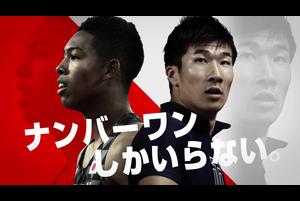 いよいよ日本選手権まであと60日。<br /> 5/7(月)10:00~チケット販売開始!<br /> <br /> 陸上ナンバーワンを決定する日本選手権がいよいよ開幕。<br /> 今年は山口・維新スタジアムにて6月22日~24日開催。<br /> <br /> ナンバーワンしかいらない<br /> <br /> ▼第102回日本陸上競技選手権大会特設サイト<br /> http://www.jaaf.or.jp/jch/102/