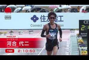 2019年3月10日(日)第74回びわ湖毎日マラソン<br /> MGCファイナリスト 会見映像<br /> 11位 河合代二(トーエネック)2時間10分50秒<br /> <br /> MGCは9月15日(日)開催!<br /> http://www.mgc42195.jp