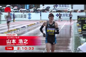 2019年3月10日(日)第74回びわ湖毎日マラソン<br /> MGCファイナリスト 会見映像<br /> 10位 山本浩之(コニカミノルタ)2時間10分33秒<br /> <br /> MGCは9月15日(日)開催!<br /> http://www.mgc42195.jp