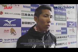 「静岡国際陸上競技大会」は、日本グランプリシリーズ静岡大会です。静岡県小笠山総合運動公園「エコパスタジアム」で行われます。グランプリプレミアとして行われる種目は、男女の200m、400m、800m、400mハードル、ハンマー投と、男子の走高跳、女子の三段跳の12種目です。<br /> <br /> 男子200m総合(+0.6)<br /> 2位 白石黄良々(セレスポ)20秒68<br /> <br /> 男子800m総合<br /> 1位 村島匠(福井県スポーツ協会)1分48秒16<br /> <br /> 男子走高跳<br /> 1位 衛藤昂(味の素AGF)2m30<br /> <br /> 女子800m総合<br /> 1位 塩見綾乃(立命館大)2分04秒00<br /> <br /> ▼日本グランプリシリーズ<br /> https://www.jaaf.or.jp/gp-series/<br /> <br /> ▼日本陸連<br /> https://www.jaaf.or.jp/